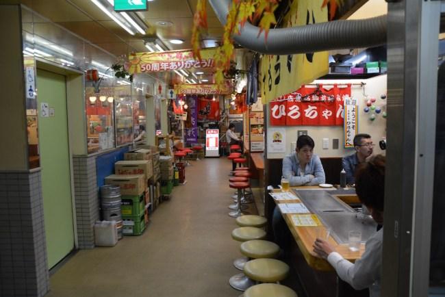 Japan Hiroshima okonomiyaki