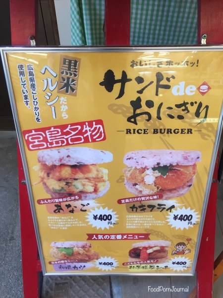 Japan Miyajima Island rice burger