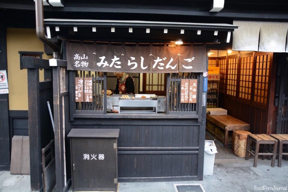 Japan Takayama food stall old town