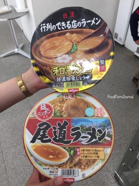 Osaka Japan Momofuku Ando Cup Noodles