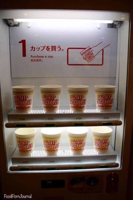 Osaka Japan Momofuku Cup Noodle Museum buy a cup