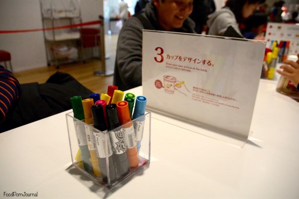 Osaka Japan Momofuku Cup Noodle Museum colouring
