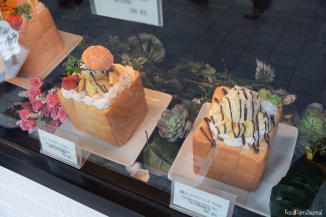 Tokyo Akihabara dessert