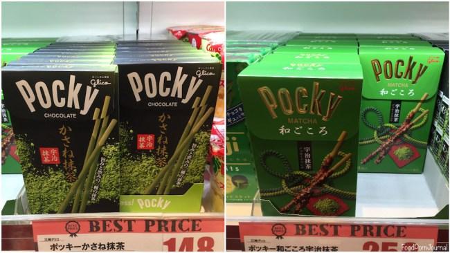Osaka Japan Tenjinbashisuji Pocky