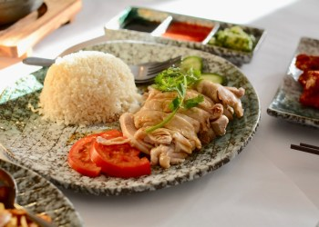 Madam Lu Canberra Hainan chicken rice