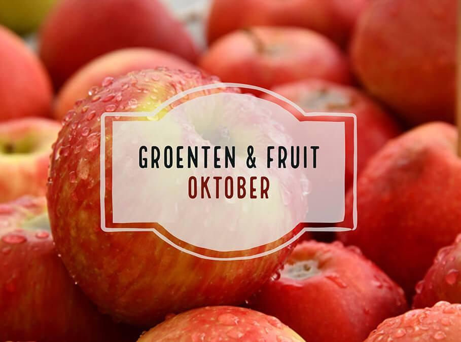 Seizoensgroenten en fruit van Oktober