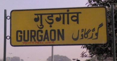 Gurgaon or Gurugram