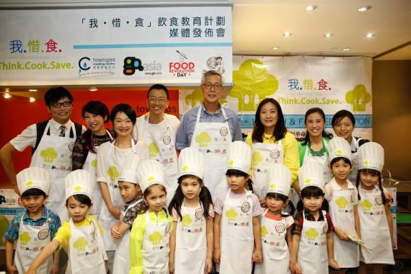 Cook. Save Cooking Fun Day Food.asia