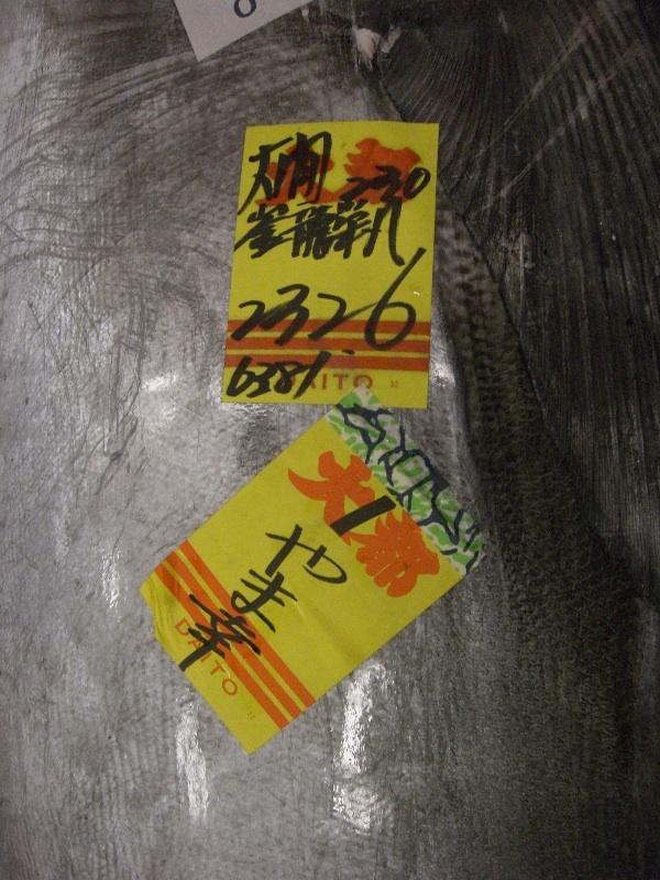 Winner is 232.6kg and @ 70,000 yen a kg he cost US$176,978.26