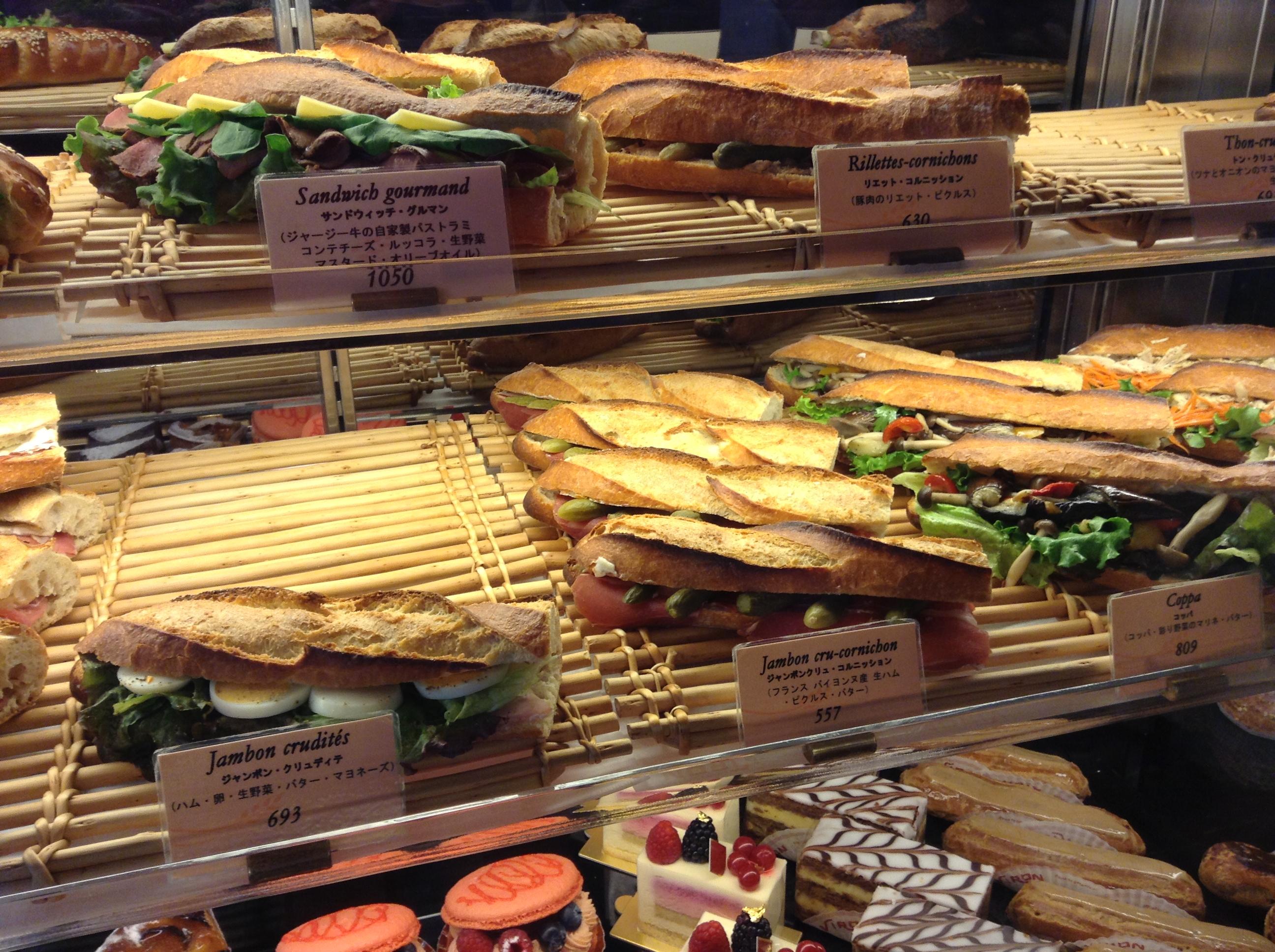 Viron Boulangerie