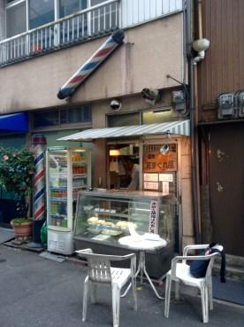 Tsukiji Kimagureya