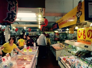Miura Fish Market
