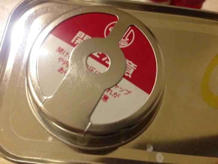 ウレタン樹脂の蓋(一斗缶)の開け方