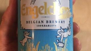 カルディで見つけた、ベルギー産の第3のビール!エンゲルヒュンを飲んでみた