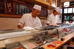 寿司大 photo