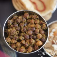 Kale Chane(Black Chickpeas) for Asthami Prasad