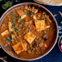 No Onion-Garlic Matar Paneer