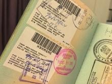 border-post-stamp-4-95