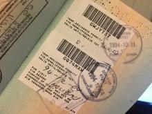 border-post-stamp-5-94