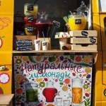 Фудтрак Homemade Lemonade 1.