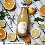 Бутылка Homemade Lemonade.