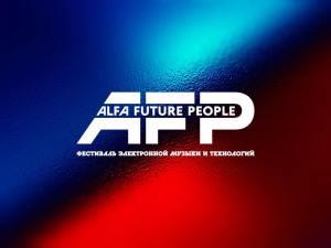 Фестиваль Alfa Future People 2017.