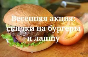Новости Перфект Машина 03.17