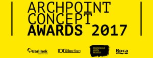 Archpoint 2017
