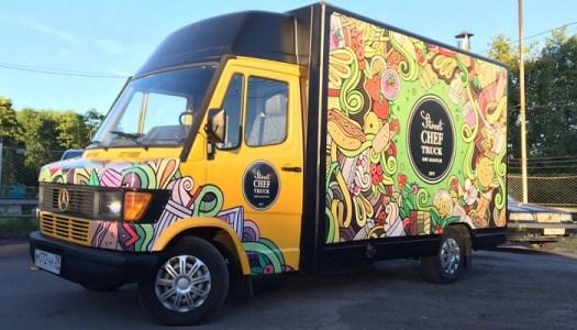 Фудтрак Street Chef Truck