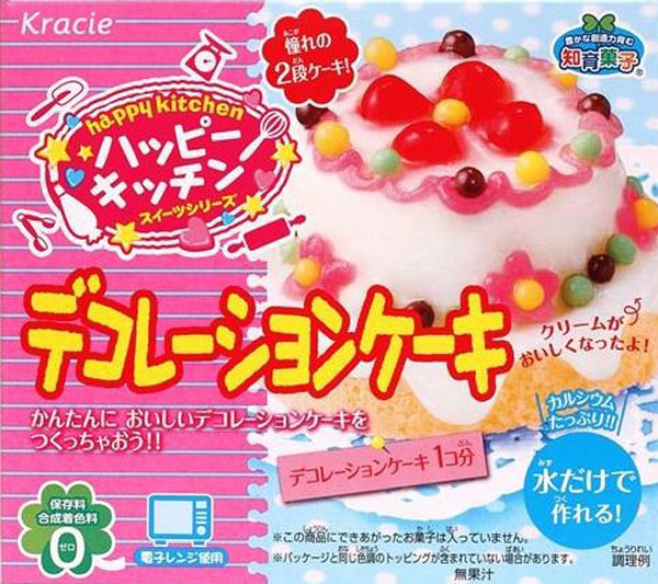 Cake Decoration Kit Popin' Cookin' DIY candy Kracie