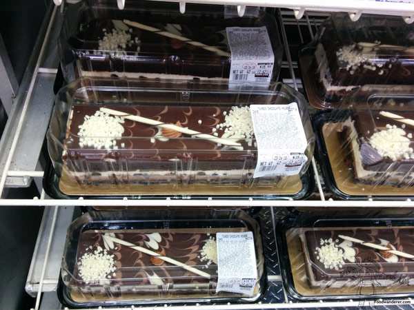 Costco Birthday Cakes - Foodwanderer - Foodwanderer