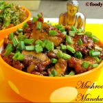 Mushroom Manchurian / Dry Mushroom Manchurian Recipe