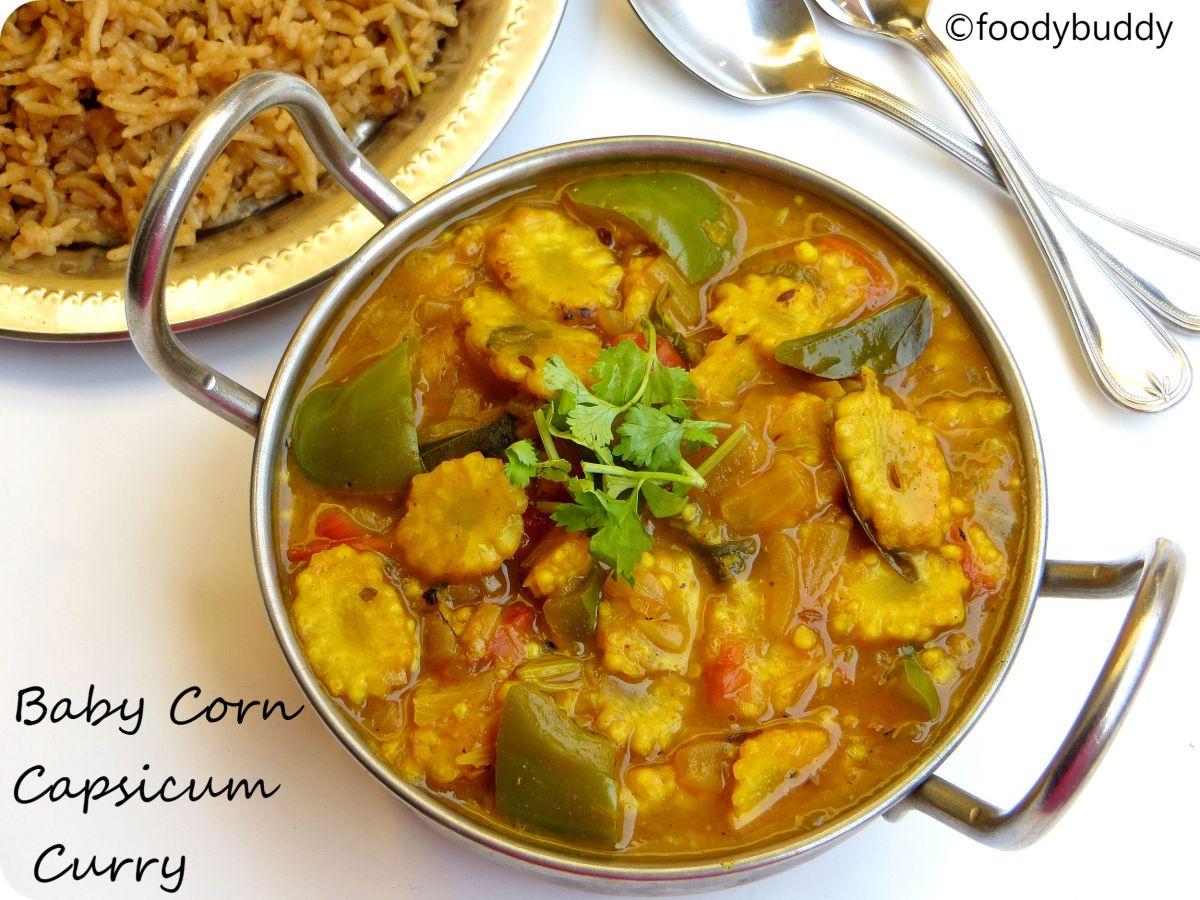 Baby Corn Capsicum Curry Recipe / Baby Corn Recipe For Roti