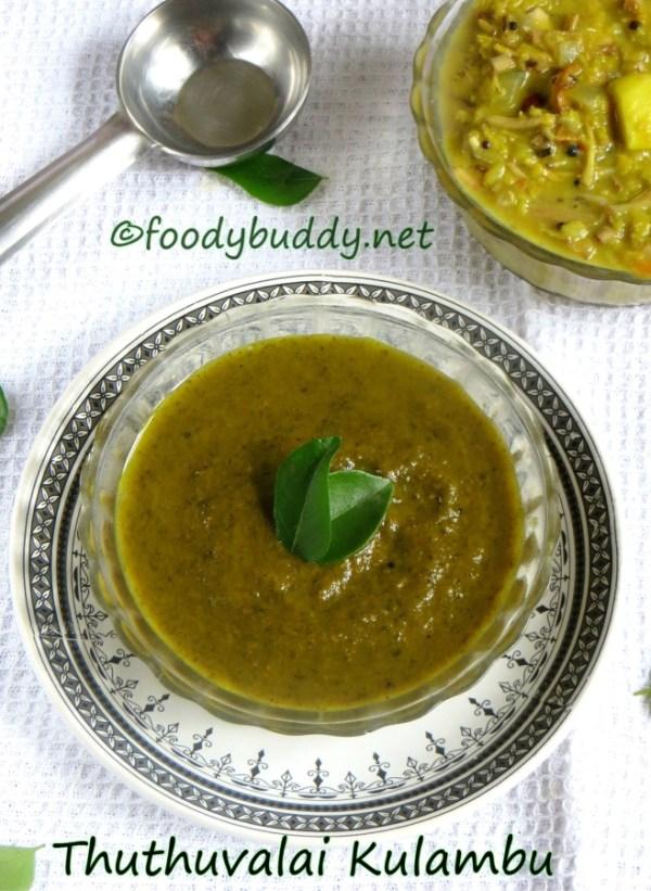 herbal thuthuvalai kuzhambu recipe for cold