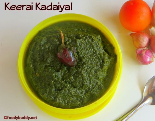 keerai kadaiyal recipe