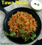 Easy Tawa Pulao Recipe (Mumbai Style)