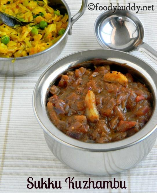 sukku kuzhambu recipe