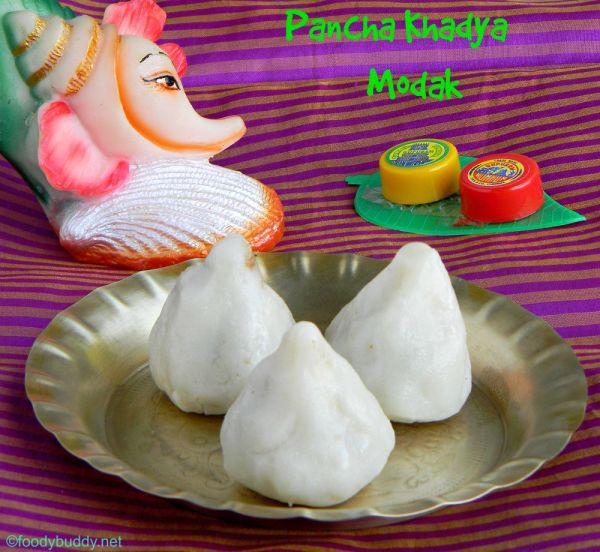 panchakhadyamodak recipe