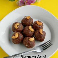 Sigappu Arisi Innippu Kozhukattai Recipe / Red Rice Sweet Kozhukattai