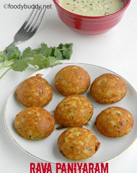 rava kara paniyaram recipe