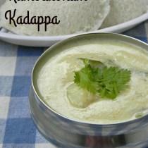 KADAPPA RECIPE