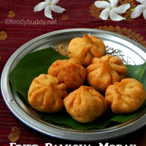 fried palkova modak recipe