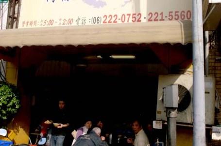 【到處吃】台南市_中西區_圓環頂菜粽肉粽