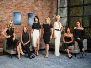THE REAL HOUSEWIVES OF NEW YORK CITY -- Season:9 -- Pictured: (l-r) Tinsley Mortimer, Sonja Morgan, Bethenny Frankel, Ramona Singer, Dorinda Medley, Luann D'Agostino, Carole Radziwill -- (Photo by: Patrick Ecclesine/Bravo)