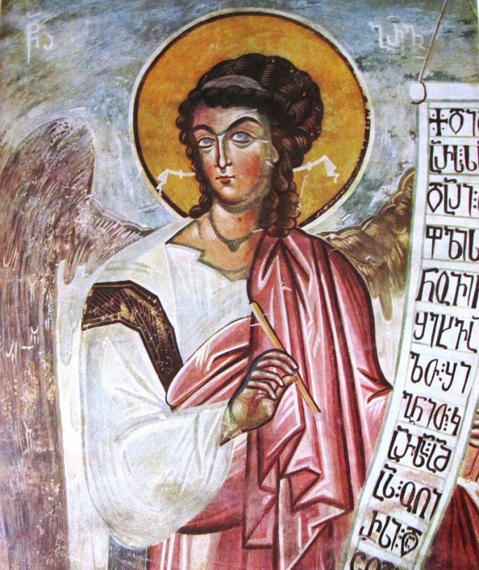 archangel gabriel greek