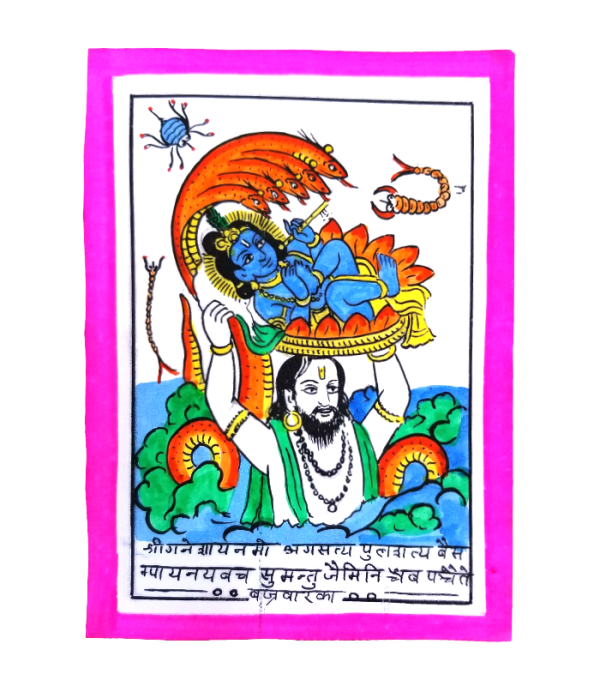 Naag Panchami Hand Painted Picture - Krishna