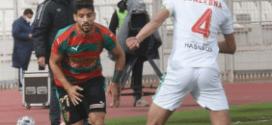 مولودية الجزائر تفرض التعادل على الزمالك المصري في افتتاح البطولة