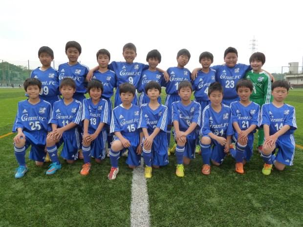 Grant Football Club