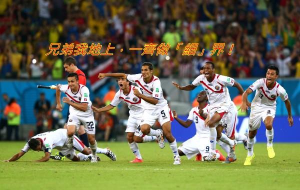 足球快訊 - 波經