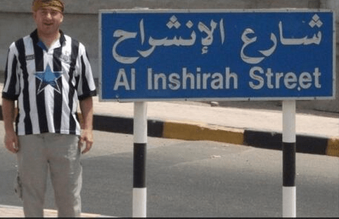 Al Inshirah or Alan Shearer Street sign spotted in Oman by a Newcastle supporter
